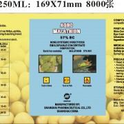 MALATHION-250ML