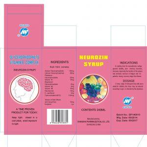 TRIMETABOL SYRUP – Moumin Pharma